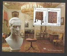 Portugal 2003 - 50 Years Ricardo Espírito Santo Foundation S/S MNH - Unused Stamps