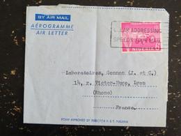 LETTRE NIGERIA AVEC YT 138 CAMPAGNE MONDIALE CONTRE LA FAIM AGREICULTURE TRACTEUR - Nigeria (1961-...)