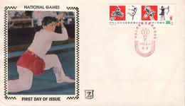 China / Chine 1979, Archery / Tir à L'arc / Table Tennis / Basketball / Motorbike / FDC - Other