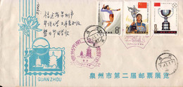 China / Chine 1982, Volley Ball / Women's Championship / Championnat Féminin / Table Tennis - Volleyball