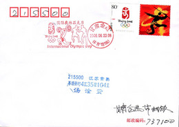China / Chine 2006, Weightlifting / Haltérophilie / Table Tennis / Beijing O.G. - Weightlifting