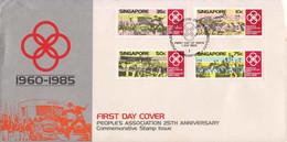 Singapore 1985, Martial Arts / Arts Martiaux / Badminton / Canoeing / Table Tennis / Etc. / FDC - Other