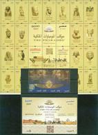 EGYPT / 2021 / THE PHARAOHS' GOLDEN PARADE / MNH / VF - Nuovi