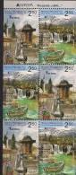 2012 BOSNIA And Herzegovina  Bosnien- Herzegowina  Mi. MH 10 **MNH   Europa VISITA - 2012