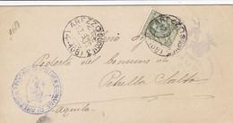 Arezzo Succ.le 3 Frazionario 4-108 Del 1929 Splendido - Marcofilía