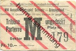 Schweiz - Schweizerischer Fussball-Verband - WM Ausscheidungsspiel Schweiz-Griechenland 12. Oktober 1968 - Eintrittskart - Tickets - Vouchers