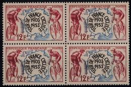 1953 FRANCE N** 955 MNH Bloc De 4 - Nuevos