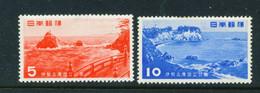 JAPAN  -  1953 Ise Shima National Park Set Hinged Mint - Unused Stamps