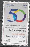 EGYPT, 2020, MNH, FRANCOPHONIE, 50th ANNIVERSARY OF THE INTERNATIONAL ORGANIZATION OF FRANCOPHONIE, 1v - Sonstige