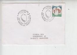 """ITALIA 1994 - Annullo Speciale  """"Anfora Vinaria Romana"""" - Lanciano - Archéologie"""