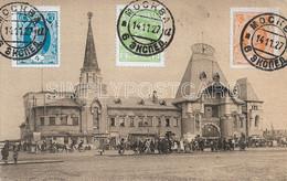 AK OLD POSTCARD - RUSSIA -  MOSCA - STAZIONE FERROVIARIA DI YAROSLAVSKY - VIAGGIATA 1927 - F40 - Russie