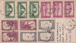 ALGERIE  1939 LETTRE DE ALGER - Briefe U. Dokumente