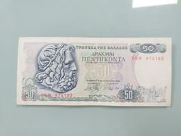 GRECE 50 DRACHMAI 1978 - Greece
