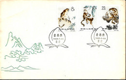 Chine Continentale. TP 1498-1500 (Yv)   FDC 25/9/68    Thème Singe - ...-1979