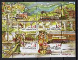 Bulgaria 2016. 130 Years Of Bulgarian State Railways. MNH - Unused Stamps