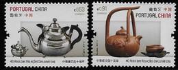 Portugal - 2019 - Stamp Set MNH - Emissão Conjunta Portugal – China - Unused Stamps