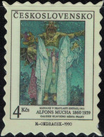 Tchécoslovaquie Timbre Fictif Autocollant Les Slaves Dans Leur Patrie Par Alfons Mucha Scrapbooking - Scrapbooking