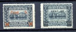 FF1 ERITREA 1916 Serie Completa 2 Valori Soprastampati - Sassone Nn. 45/46 MNH** - Eritrea