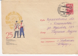 RUSSIA USSR Stationery Cover 1965 Coat Of Arms National Costumes 25 Years Ukraine Local Mail 28995 - Covers & Documents