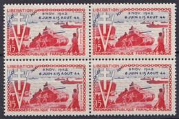 1954 FRANCE N** 983 MNH Bloc De 4 - Unused Stamps