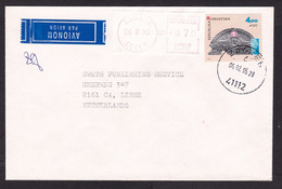Croatia: Airmail Cover To Netherlands, 1995, 1 Stamp & ATM Machine Label, Heritage, History, Air Label (traces Of Use) - Croatia