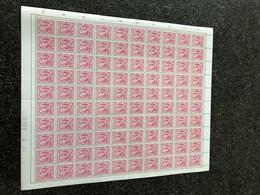 Belgie 1971 Heraldieke Leeuw  Volledig Vel Van 100 DRUKDATUM 1980 - Full Sheets