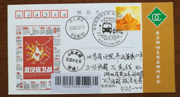 Bus Taxi,From 0:00 Today Public Transport Recovery Normal Operation,CN20 Huangshi Fight COVID-19 Pandemic Propaganda PMK - Enfermedades