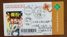 Firmly Win Blocking War,CN 20 Huangshi Fight COVID-19 Pandemic Novel Coronavirus Pneumonia Propaganda PMK 1st Day Used - Enfermedades