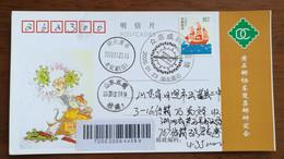 2019-nCOV,CN 20 Huangshi United Together Fight COVID-19 Pandemic Novel Coronavirus Pneumonia 2020-01-23 Propaganda PMK - Enfermedades