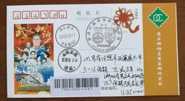 Huoshenshan Hospital(1.23-2.2),Leishenshan Hospital(1.25-2.6),Firmly Win Blocking War,CN20 Huangshi Fight COVID-19 PMK - Enfermedades