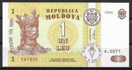 MOLDOVA  UNC  1994  UN LEU  P8A  SERIE A.0071 - Moldova