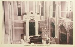 Cartolina Coloniale - Tripoli - Interno Della Nuova Sinagoga - 1930 Ca. - Otros