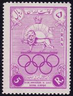 ✔️  Iran Persie 1956 - Commitée Jeux Olympique - Mi. 963 ** MNH - €40 - Iran