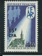 REUNION CFA: **, N° YT 396, TB - Nuovi