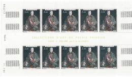 "Monaco Feuille YT 1286 "" Louis II "" Neuf** Du 31.7.81 - Unused Stamps"