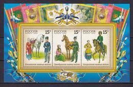 RUSSIA 2012 #1623-1625. History Of Russian Cossacks. MNH - Nuevos