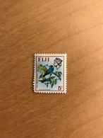 Fiji  1971  Scott #309  MH - Fiji (1970-...)