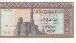 EGYPT 1 EGP 1977 P-44 SIG/IBRAHIM #15 AU/UNC */* - Egypt