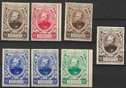 France Vignette Lot De 7 Vignettes état Voir Scan - Joffre - Sans Gomme - Briefmarkenmessen