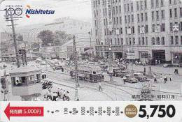Carte Prépayée Japon - TRAMWAY & Voiture / 100 Years - TRAM Zug Japan Bus Card - STRASSENBAHN  - Train Nishi 3456 - Trains
