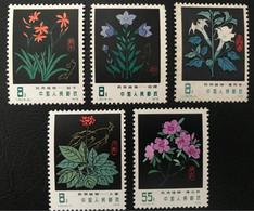 Chine République Populaire 1978 Medicinal Plants MNH** - Unused Stamps