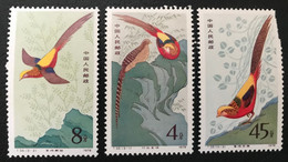 Chine République Populaire 1978 Golden Pheasants MNH** (1 Défaut) - Unused Stamps