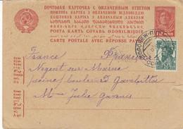 Carte Entier Postal De 1936 Avec Complément Pour La France - Covers & Documents