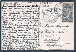 Postcard With Obliteration Of Termas De S. Pedro Do Sul To Alcobaça 1947. Roman Thermal Baths. Ponte Rio Vouga Hotel - Covers & Documents