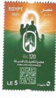 Egypt 2021 120 Years  Misr Life Insurance MNH, (Egypte) (Egitto) (Ägypten) (Egipto) (Egypten) - Nuovi