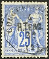 YT 78 RARE+++ Convoyeur De Station Coucy-les-Eppes Aisne (2) R.Terg Reims Tergnier (°) SAGE 25c (II) France – Ciel - 1876-1898 Sage (Tipo II)