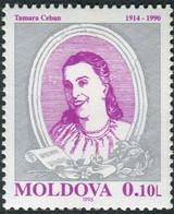 Moldova, 1995, Mi 168, Culturel Personalities, Tamara Ceban-singer, 1v Out Of Set, MNH - Musica