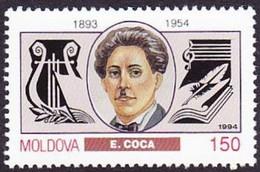 Moldova, 1994, Mi 111, Artists, E. Coca - Composer, 1v Out Of Set, MNH - Musica