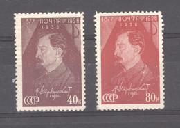 Russie  :  Yv  606-07  * - Ongebruikt
