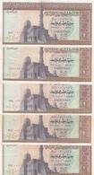 EGYPT 1 EGP 1973 1975 P-44 SIG/ ZINDO #14 LOT X5 VF NOTES - Egypt